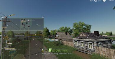 fsScreen_2021_02_25_09_52_21_Fs2019