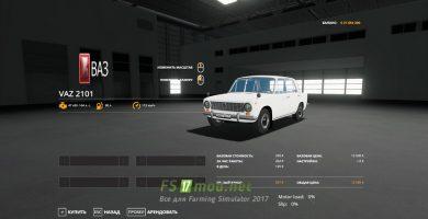 fsScreen_2021_02_25_10_10_41_Fs2019