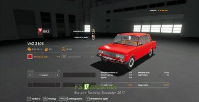 fsScreen_2021_02_28_16_43_07_Fs2019
