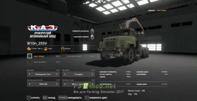 fsScreen_2021_02_28_17_08_27_Fs2019