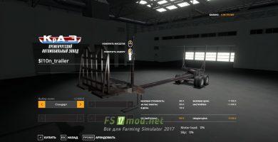 fsScreen_2021_02_28_17_08_32_Fs2019