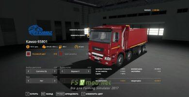 fsScreen_2021_03_10_17_24_42_Fs2019