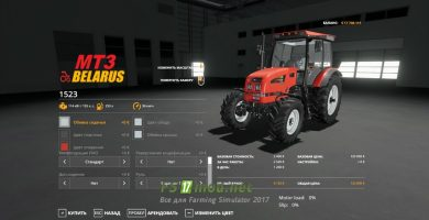 fsScreen_2021_03_16_12_14_24_Fs2019