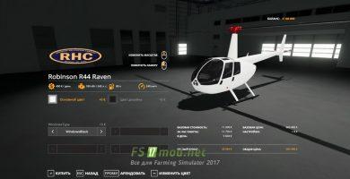 fsScreen_2021_03_23_10_27_18_Fs2019