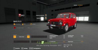 fsScreen_2021_03_23_10_30_03_Fs2019