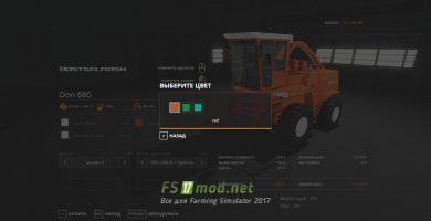 fsScreen_2021_03_25_10_36_24_Fs2019