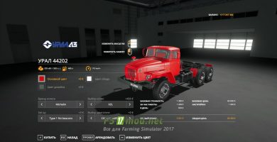fsScreen_2021_03_26_10_34_29_Fs2019