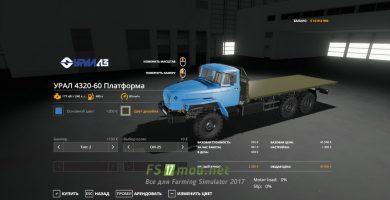 fsScreen_2021_03_29_09_58_00_Fs2019