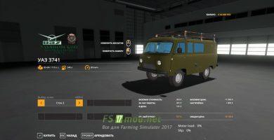 fsScreen_2021_04_09_09_40_01_Fs2019