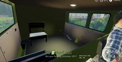 fsScreen_2021_04_09_09_40_42_Fs2019