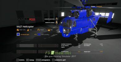 fsScreen_2021_05_10_10_25_25_Fs2019