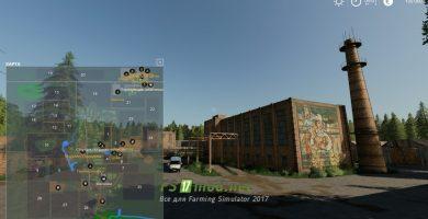 fsScreen_2021_05_24_16_43_05_Fs2019