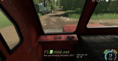 fsScreen_2021_05_24_17_05_34_Fs2019