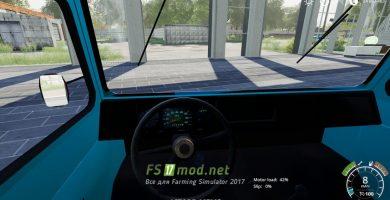 fsScreen_2021_05_27_12_47_51_Fs2019