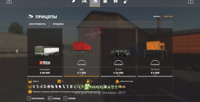 fsScreen_2021_06_07_10_29_08_Fs2019
