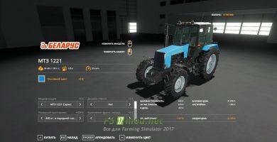 fsScreen_2021_06_27_11_11_19_Fs2019
