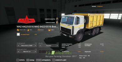 fsScreen_2021_06_27_11_30_40_Fs2019