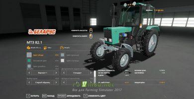 fsScreen_2021_08_12_21_44_39_Fs2019