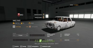fsScreen_2021_08_12_22_03_53_Fs2019