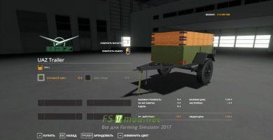 fsScreen_2021_08_31_12_45_33_Fs2019