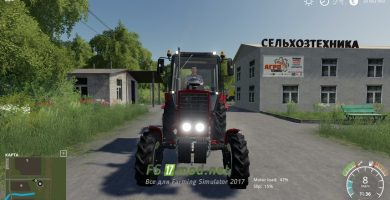 fsScreen_2021_09_08_10_34_59_Fs2019