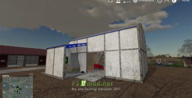 fsScreen_2021_09_11_11_41_46_Fs2019