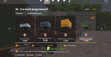 fsScreen_2021_09_11_11_59_19_Fs2019