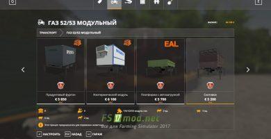 fsScreen_2021_09_11_11_59_22_Fs2019