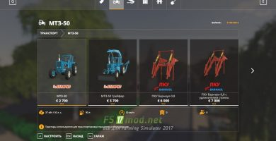 fsScreen_2021_09_18_11_03_14_Fs2019