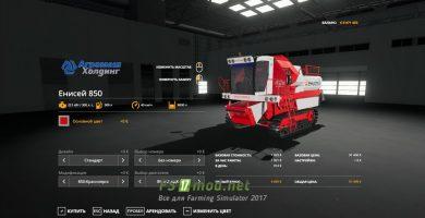 fsScreen_2021_09_18_11_09_59_Fs2019