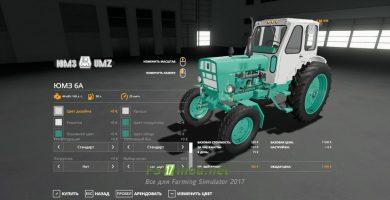 fsScreen_2021_09_22_11_42_13_Fs2019