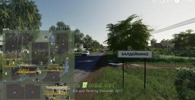 fsScreen_2021_10_08_12_03_00_Fs2019