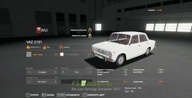 fsScreen_2021_10_08_12_16_16_Fs2019