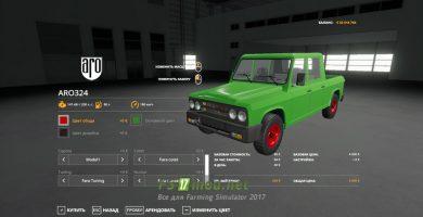 fsScreen_2021_10_10_12_36_25_Fs2019