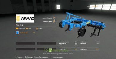 fsScreen_2021_10_10_12_37_42_Fs2019